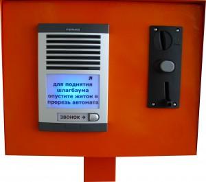 Nestandartiniai ir originalūs sprendimai automatikai ir signalizacijai